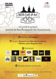 Beer_Craft_Art (1)