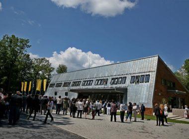 Pavilionul Muzeal Multicultural din Muzeul ASTRA- La ceas aniversar